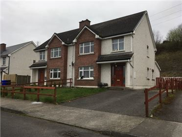 Photo of 2 Lisnagot, Carrick-on-Shannon, Leitrim