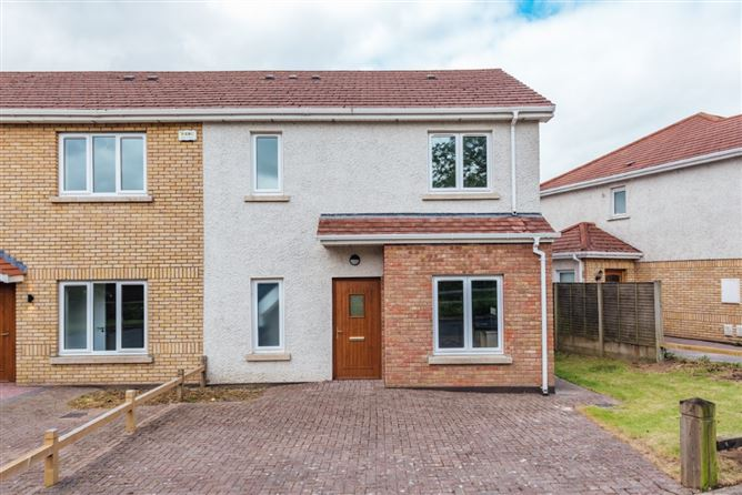 Main image for 2 Newberry Road, Edenderry, Offaly