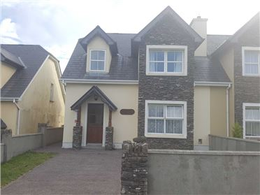 Photo of No.3 Cluain Ard, Dingle, Kerry