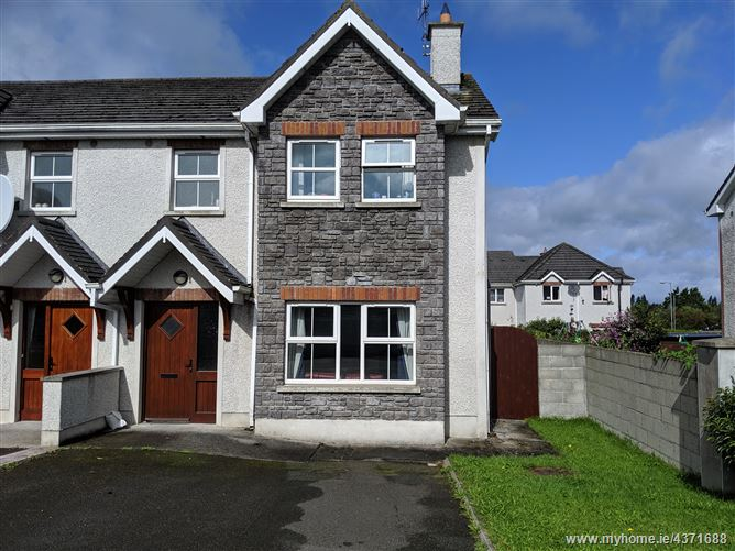 231 Coille Bheithe, Nenagh, Tipperary