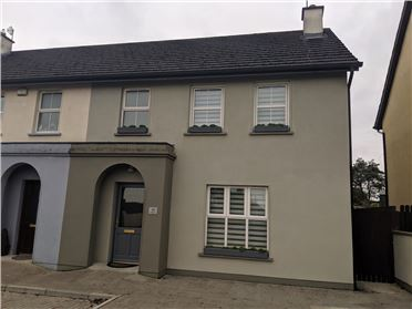 Main image of 43 Fairgreen, Borrisokane, Tipperary
