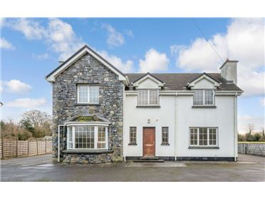 Image for Dark Road, Cregmore, Kilcolgan, Co. Galway