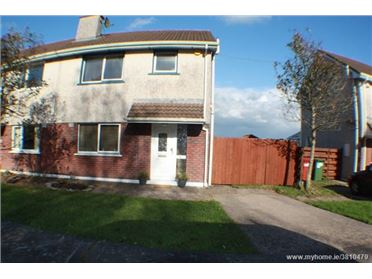 Photo of 48 Larchfield Rise, Youghal, Cork