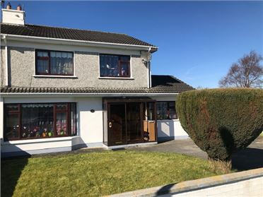 Photo of 15 Brooklands Drive, Nenagh, Tipperary