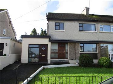 Main image of 25 Carrig Drive, Dooradoyle, Limerick
