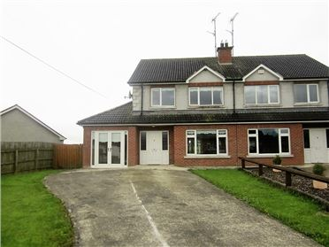 Photo of 3 Drumakelly, Annyalla, Castleblayney, Monaghan