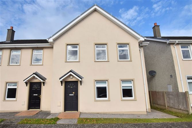 Main image for 54 Chestnut Avenue, Pairc Na gCapall, Fermoy, Cork