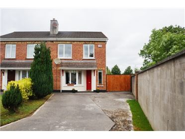 Main image of 8 The Drive, College Farm, Newbridge, Kildare