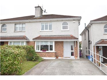 Photo of 22 Rathealy Heights, Fermoy, Cork