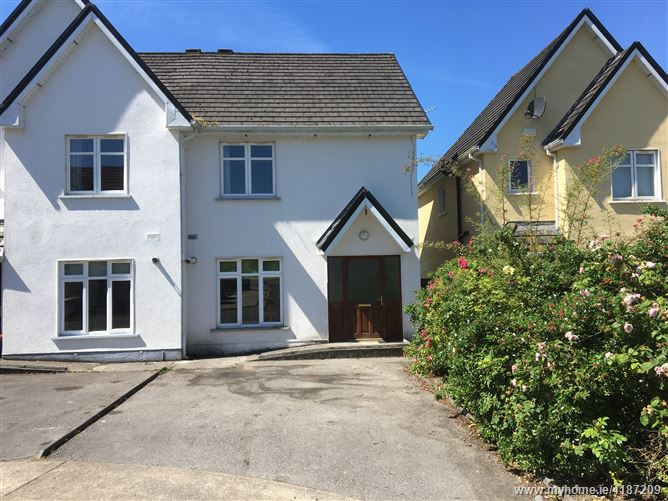Property image of 52 Cnoc Ard, Ballina, Tipperary