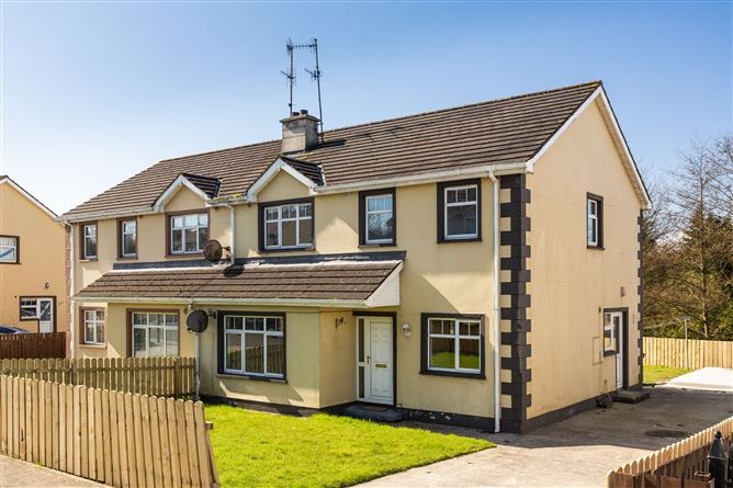 Main image for 41 Beechwood Grove, Convoy, Donegal