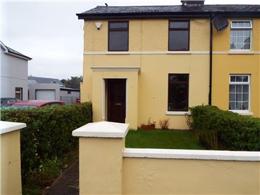 Main image of 7 Ballycasheen, Woodlawn Road, Killarney, Kerry