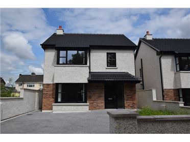 Photo of 12 The Avenue, Coolroe Heights, Ballincollig, Cork