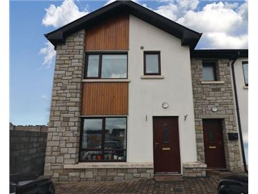 Photo of 43 Pairc Na Ri, Athenry, Galway