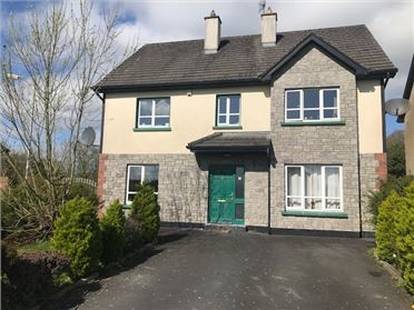 Main image of 8 The Copse, Millers Brook, Nenagh, Tipperary