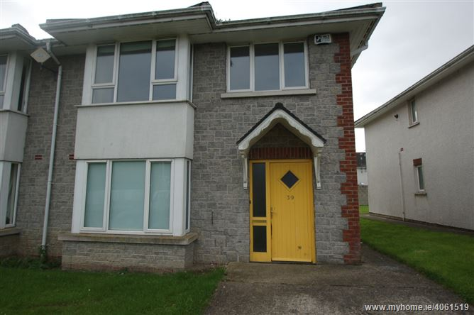 Photo of 39 College Heights, Hoeys Lane, Dundalk, Louth