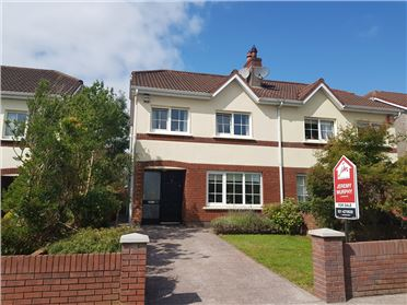 Photo of 72 West Avenue, Parkgate, Frankfield, Douglas, Cork