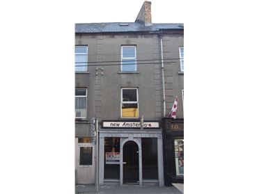 Main image of 11 Mitchel Street, Nenagh, Tipperary