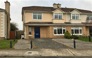 4 Mayfield Road, The Beeches, Ferrybank, Waterford