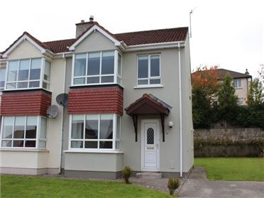 Photo of 88 Ashfield, Letterkenny, Donegal