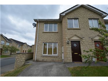 Photo of 1 College Manor, Dundalk, Louth