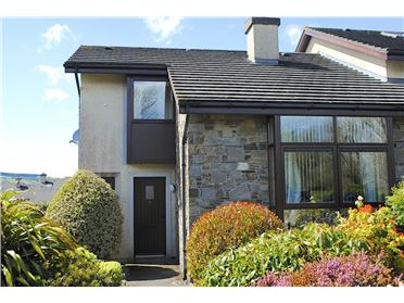 Photo of 8 Coolcormack Valley, Dungarvan, Co Waterford, X35 VR94