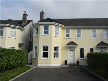 Photo of 37 Droim na Cille, Loughrea, Co. Galway