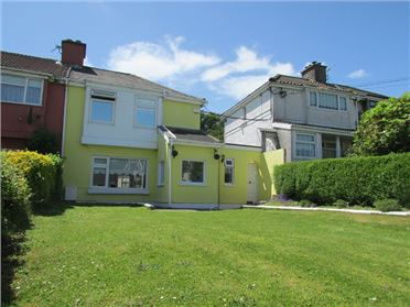 Photo of 4 & 4A Kerry Hall Road, Fairhill, Cork