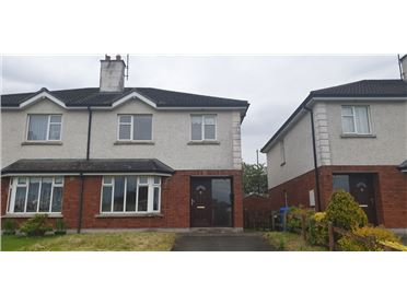 Photo of 26 Inver Park, Carrickmacross, Monaghan