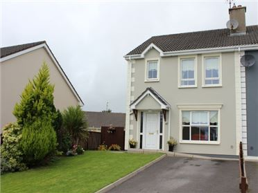 Photo of 47 Chestnut Grove, Letterkenny, Donegal