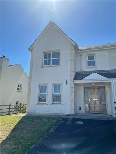 Main image for 11 Mill Glen, Moville, Donegal