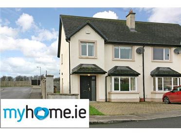 Photo of 16 Cluain Ard, Fedamore, Co. Limerick