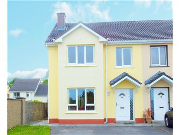 Photo of 1 The Drive, Cappahard, Tulla Road, Ennis, Clare