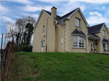 Photo of 1 Oakland Heights, Drumkeen, Donegal