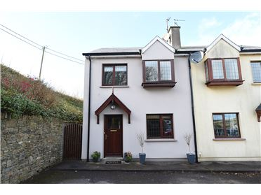 Photo of 16 Kinalea, Nohoval, Carrigaline, Cork