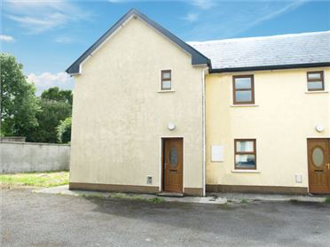 9 Wallace Court, Ballinlough, Roscommon