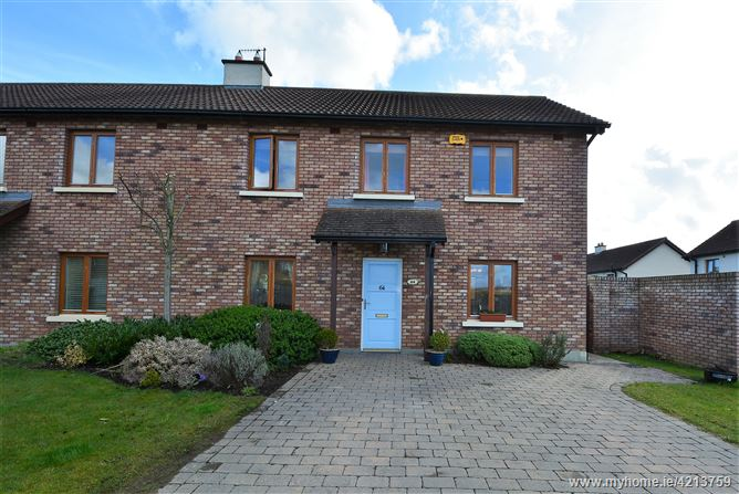 Property image of 64 Marlmount Walk, Marlmount, Dundalk, Louth