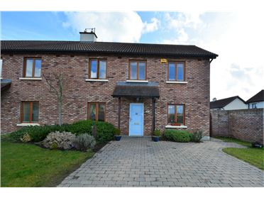 Main image of 64 Marlmount Walk, Marlmount, Dundalk, Louth