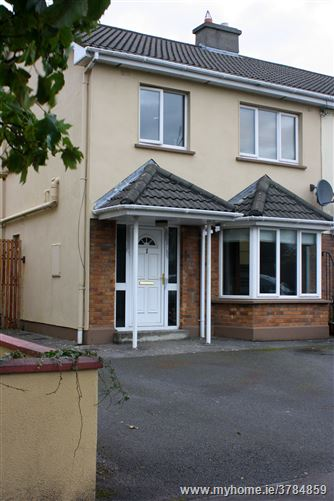 1 Murrough Drive, Renmore, Galway City