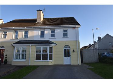 Photo of 16 An Cuar, Cul Ard, Carrigtwohill, Cork