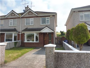 Photo of 105 Elmgrove, Sallybrook, Glanmire, Cork
