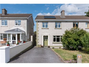 Photo of Dangan Heights, Dangan, Galway