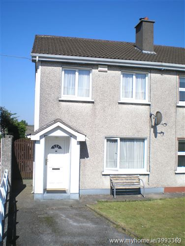 Photo of 45, LAUREL PARK, Newcastle, Galway City