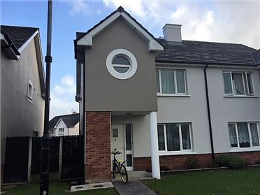 Photo of 3 Frontfield, Oakview Village, Tralee, Kerry
