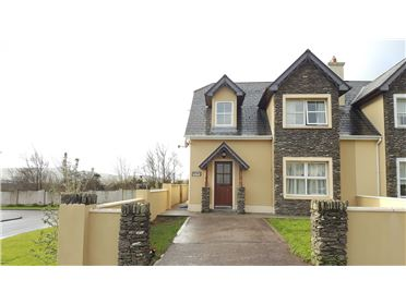 Photo of 1 Cluain Árd, Dingle, Kerry