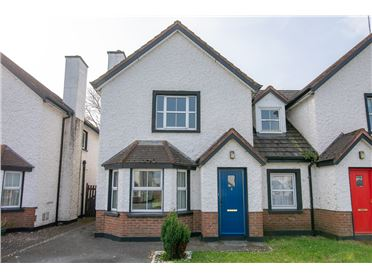 Photo of 8 The Willows, Clonminch, Tullamore, Offaly