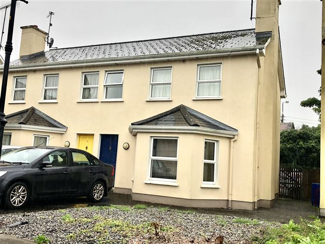 2 Anvil Court, Roscommon, Roscommon