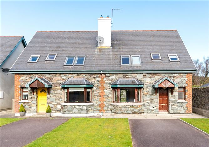 1  Ard Na Greine, Bell Height, Kenmare, Co. Kerry, V93 F588