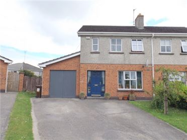 Photo of 57 Ardleigh Park, Mullingar, Westmeath