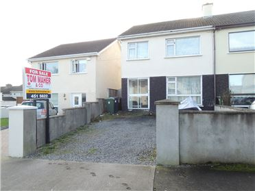 Main image of 44 Seskin View Road, Tallaght, Dublin 24